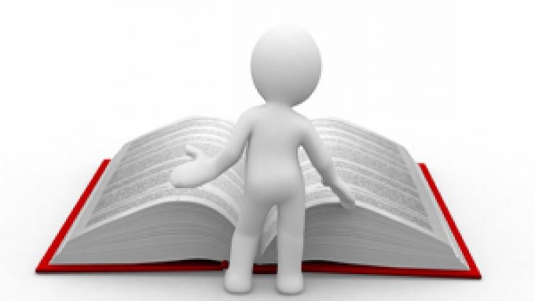 命题及考试大纲编制单位一览表
