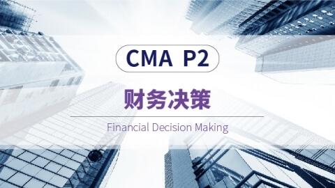 CMA Part 2