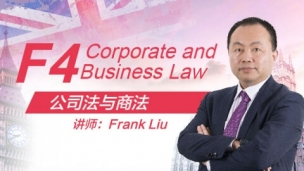 ACCA F4 Corporate and Business Law (English)