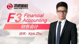ACCA F3 Financial Accounting