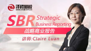 ACCA SBR Strategic Business Reporting