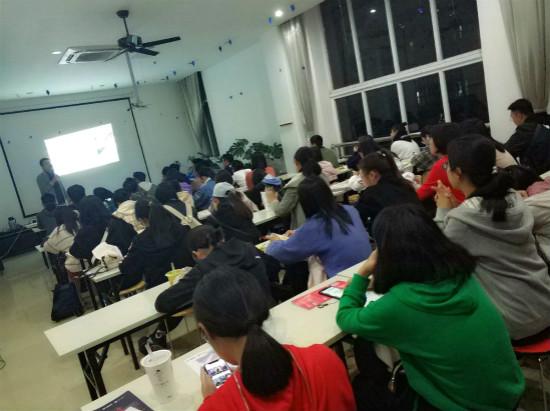 泽稷教育·祝贺南京财经大学ACCA讲座举办成功