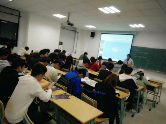 泽稷教育·祝贺上海电机学院ACCA职业规划讲座举办成功