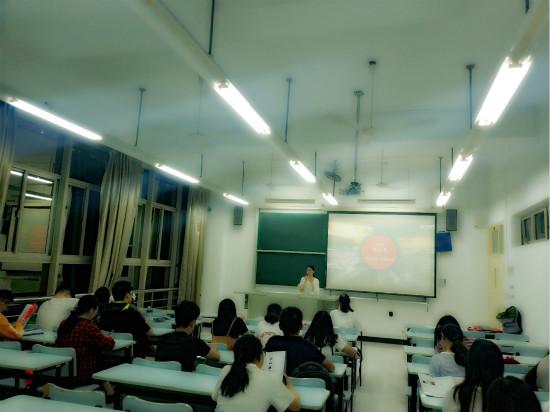 泽稷教育·祝贺上海大学ACCA专场沙龙顺利举行