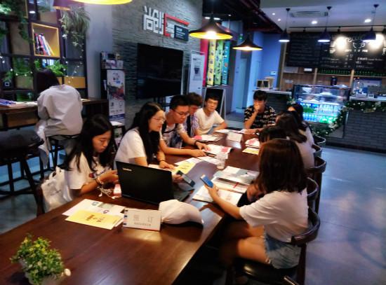 泽稷教育·祝贺东华大学旭日工商管理学院ACCA职业发展沙龙活动举办成功