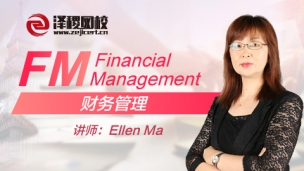 ACCA FM Financial Management
