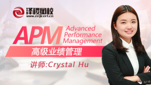 ACCA APM Crystal