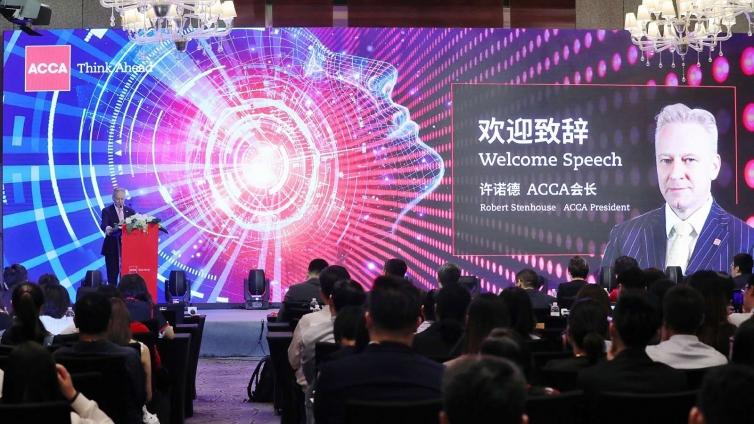 泽稷教育热烈祝贺2019年ACCA-SNAI年度峰会上海站成功举办