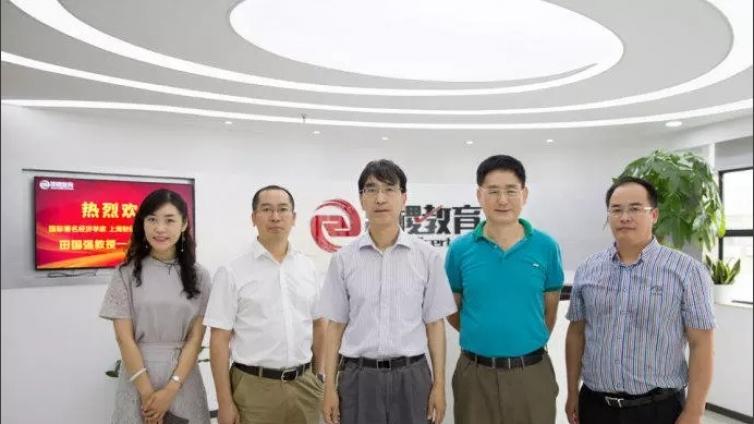 泽稷网校是和上海财经大学合作关系是真的吗?