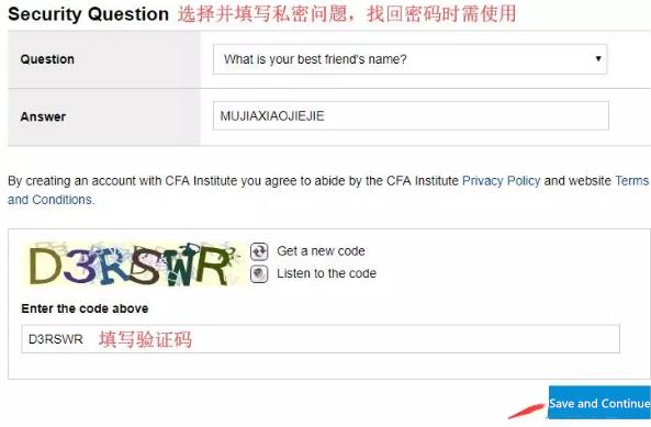 CFA報名流程