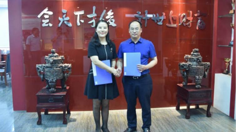 泽稷网校热烈祝贺南京财经大学会计学院与泽稷教育赞助签约仪式顺利举行