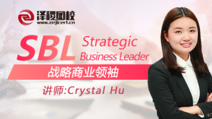 ACCA SBL Strategic Business Leader