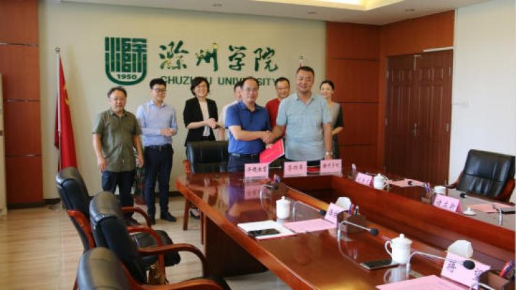 泽稷教育与滁州学院产学研合作协议签订仪式顺利举行