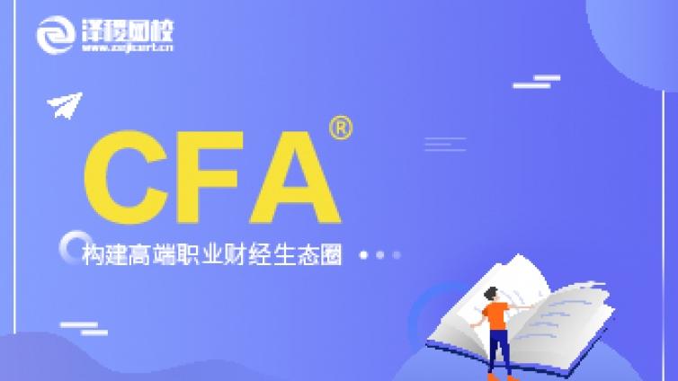 CFA®报名后摇如何修改个人信息?