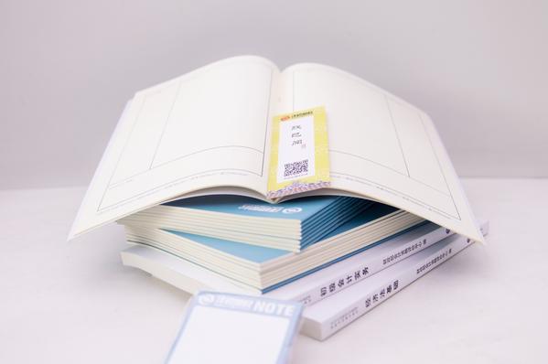 ACCA和CPA哪个证书对于四大的吸引力更大?