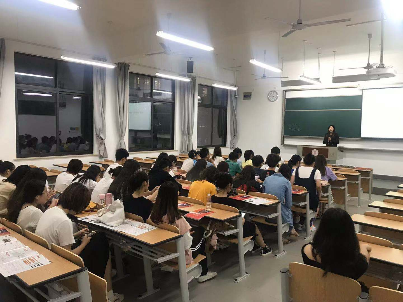 泽稷教育·上海电力大学外国语学院ACCA讲座成功举办