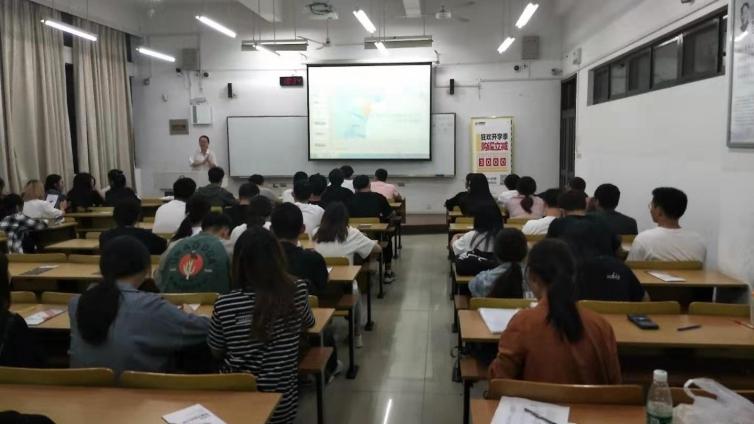澤稷教育·南京林業大學CPA講座成功舉辦