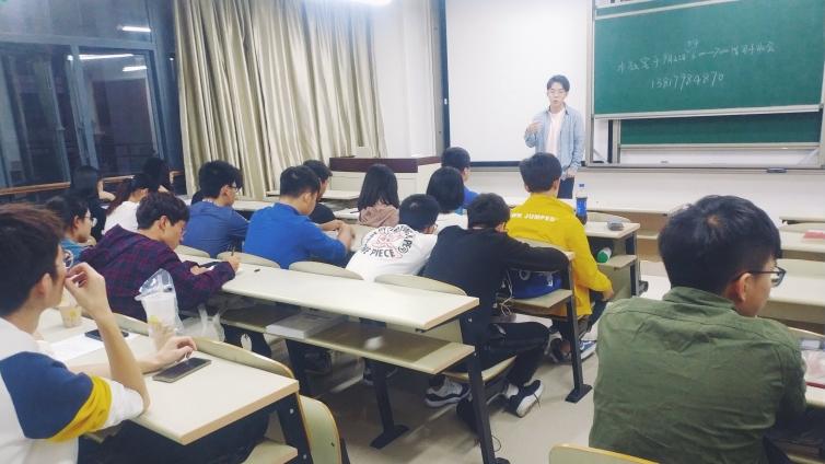 澤稷教育·華東理工大學ACCA講座順利舉行