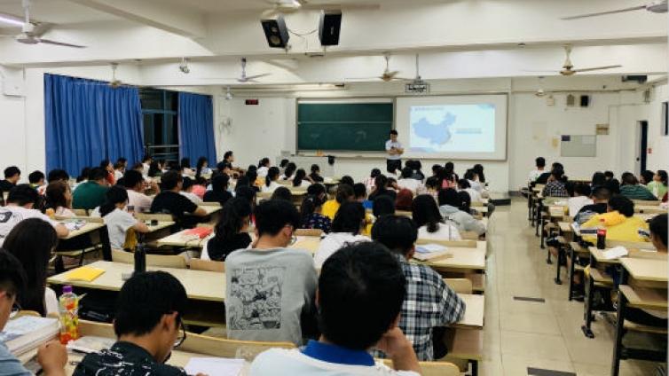 泽稷教育·南京大学ACCA讲座顺利举办