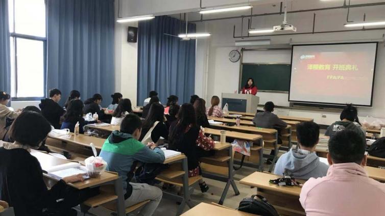 澤稷教育·ACCA2019年秋季南通F3開班儀式順利舉行