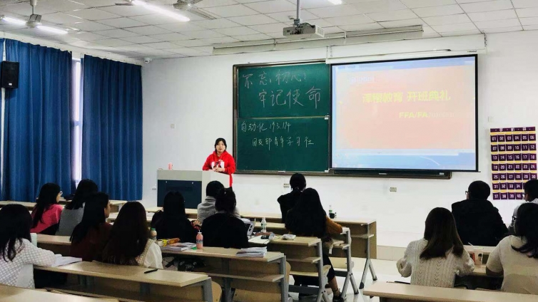 澤稷教育·ACCA2019年秋季南通杏林F3開班儀式順利舉行