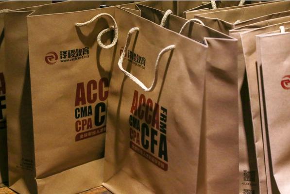 ACCA考完后还需要缴纳ACCA年费吗?