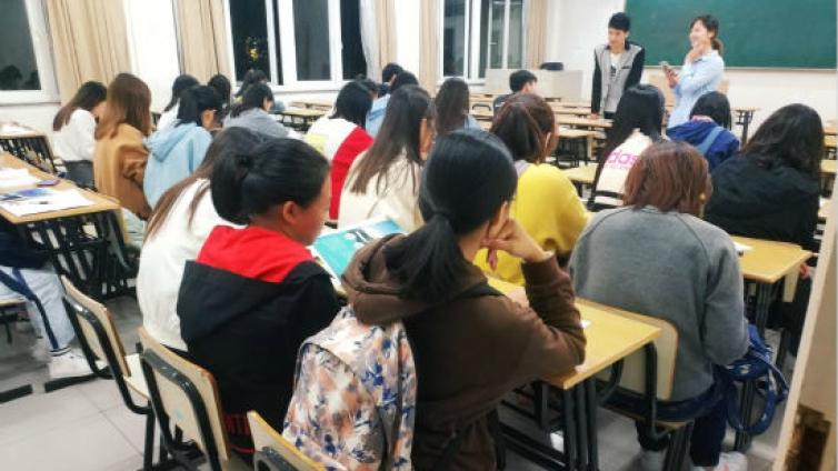 泽稷教育·上海师范大学ACCA沙龙分享会顺利举行
