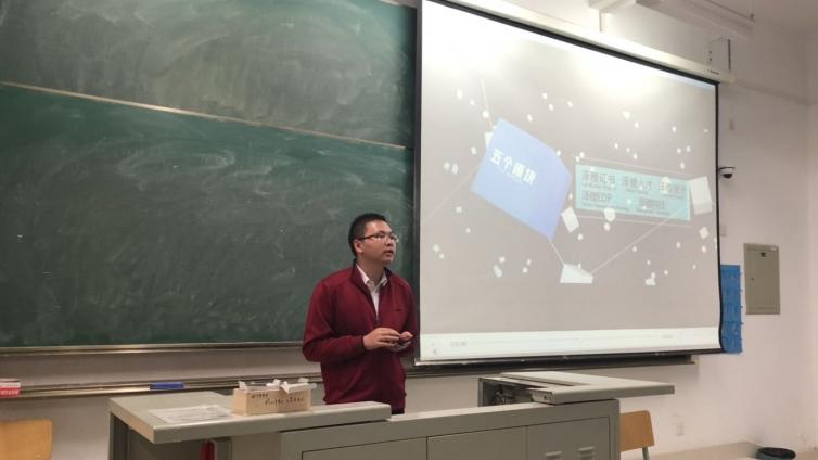 泽稷教育·上海应用技术大学ACCA讲座顺利举行