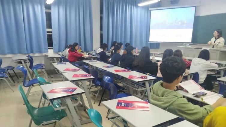 泽稷教育·上海第二工业大学商务班CPA讲座顺利举办
