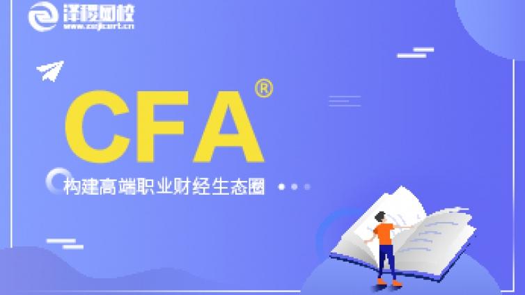 CFA®个人信息如果修改?