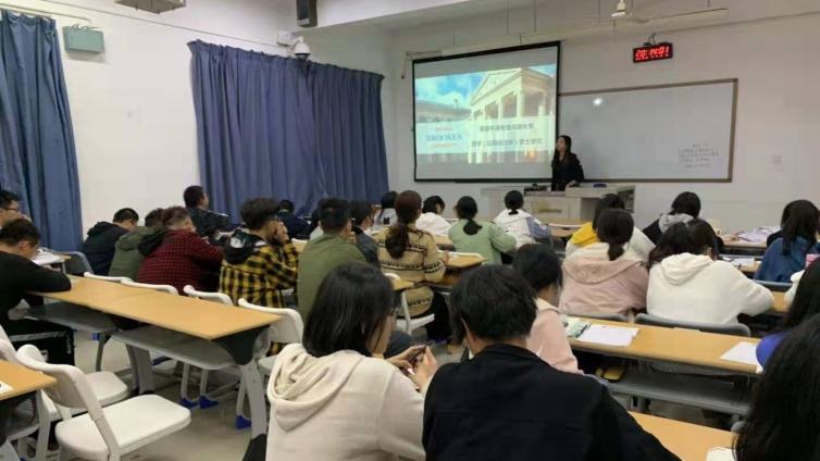 泽稷教育·湖南工商大学工管五班ACCA讲座顺利举办