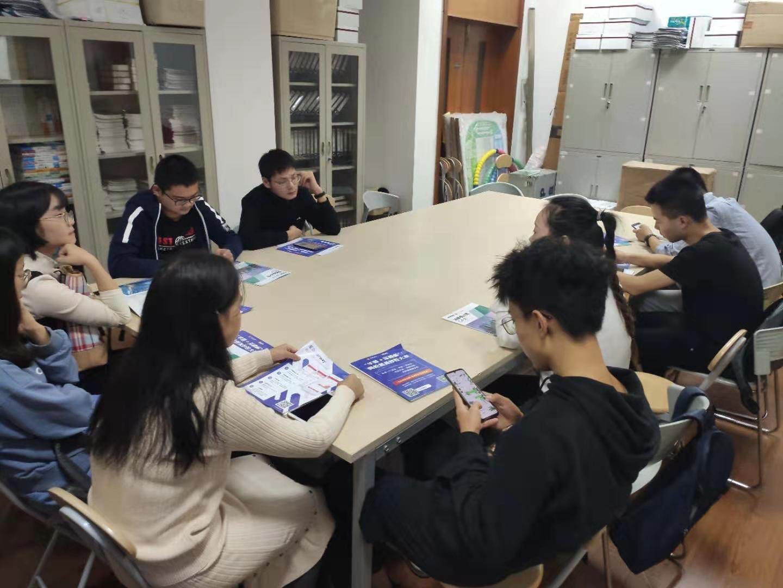 泽稷教育·华东政法大学CFA®沙龙分享会成功举办