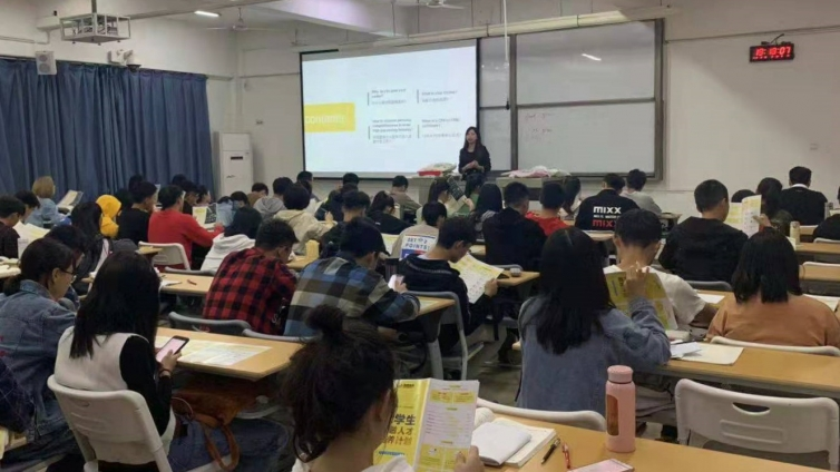 泽稷教育·湖南工商大学金融班CPA讲座成功举办