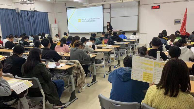 泽稷教育·湖南工商大学金融班ACCA讲座顺利举办