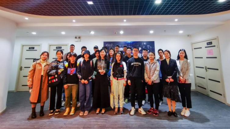 泽稷教育全国优秀大学生名企参访活动之国泰君安专场成功举办