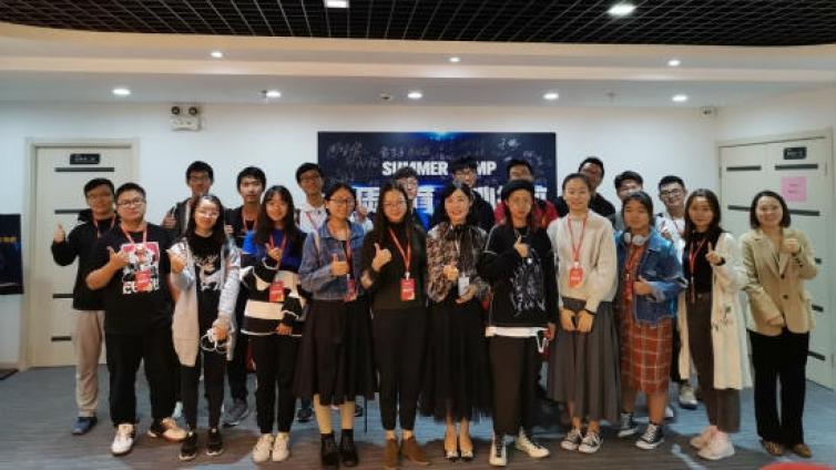 泽稷教育全国优秀大学生名企参访活动之光大证券专场成功举办
