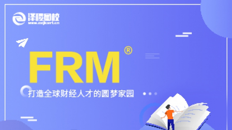 FRM报名费用可以用微信支付吗?
