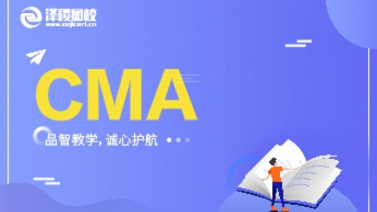 CMA认证是什么?需要我们怎么做?