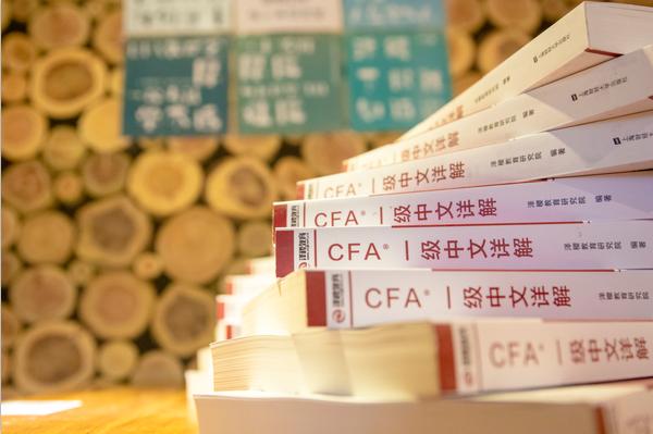 通过CFA三级就能持证吗?考完CFA三级后能做什么?