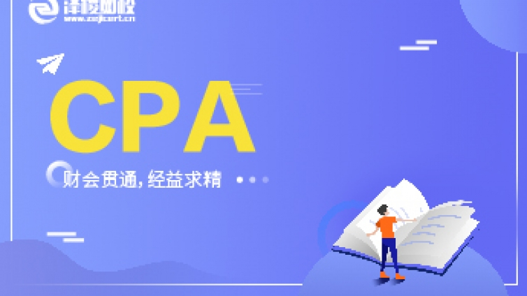 泽稷CPA题库——《审计》科目小测(五十九)