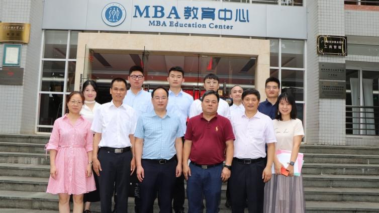 广东外语外贸大学商学院与泽稷教育产学研合作暨捐赠签约仪式顺利举行