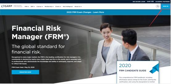 FRM注册流程