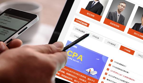 一起来看看CPA就业方向及就业前景吧!
