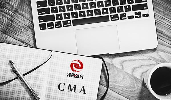 CMA考试对于考生学历有什么要求?大专可以报考吗?