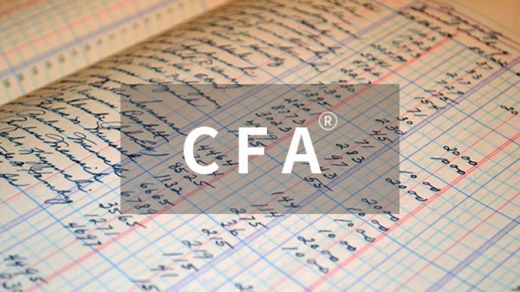 泽稷小编为你带来CFA机考操作详细流程介绍!