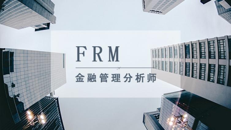 FRM考试成绩查询流程是怎样的?需要注意些什么?