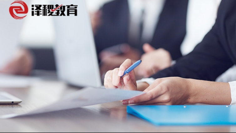 目前国际注册会计师就业前景如何?及营业方向有哪些?