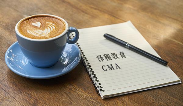 CMA证书在我们国内有用吗?