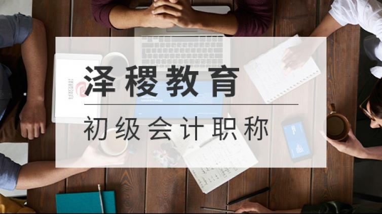 初级会计师考试大纲今年有没有什么变化?