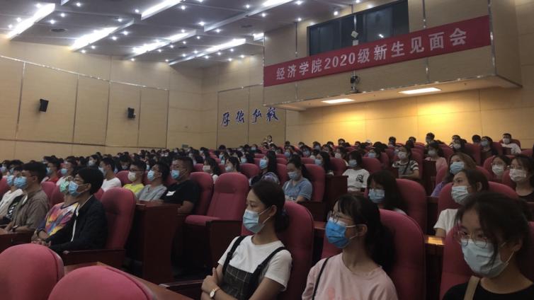 澤稷教育·南京郵電大學經濟學院ACCA宣講會圓滿舉行